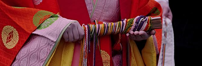 「平安貴族は臭い!?知れば知るほど面白い平安文化」サムネイル画像
