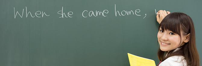 「真っ白な紙を英語で埋める!自由英作文対策」サムネイル画像