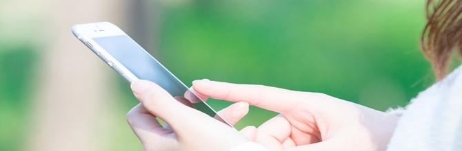 「勉強に集中できる!成績向上に直結するオススメアプリ」サムネイル画像