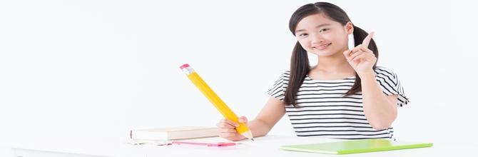 「勉強を習慣化する効果とは?大量の学習時間を確保する方法」サムネイル画像
