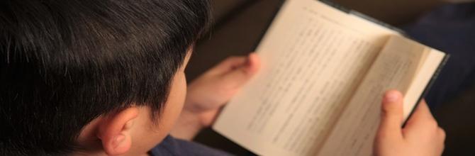 「倍速で長文読解を読みとる!日本語の速読法術」サムネイル画像