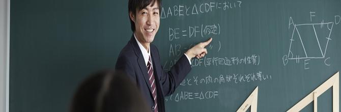 「数学の教科書の隅まで理解する!定理の証明まで身につけないといけない理由」サムネイル画像