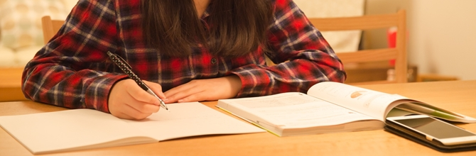 「ピンチ!3年の9月から受験勉強を始めても間に合わない?」サムネイル画像