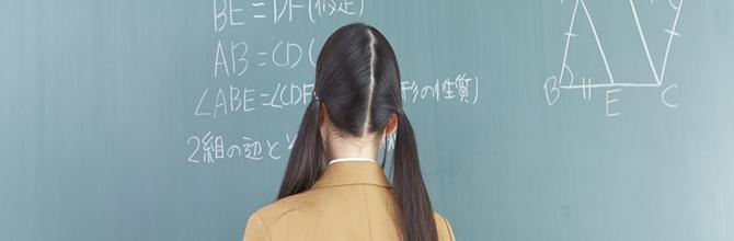 「数学ができない本当の理由はこれ! 苦手科目の取り組み方:数学編」サムネイル画像