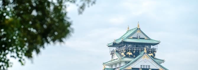 「日本史はこう覚える! しっかり身につく暗記法とは」サムネイル画像