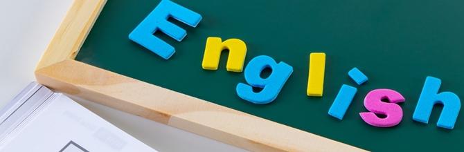 「英語が得意になる10の方法」サムネイル画像