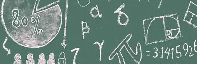 「数学の定理が覚えられない!ポイントは「証明」にあった!」サムネイル画像