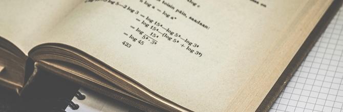「数学の有名問題集「チャート式」はチラ見解答で攻略する!」サムネイル画像