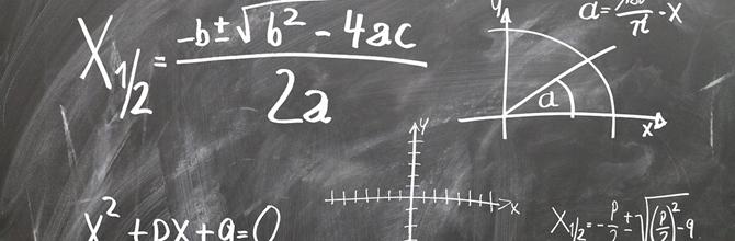 「どこから手をつけていいかわからない!数学に親しむ9のきっかけ」サムネイル画像