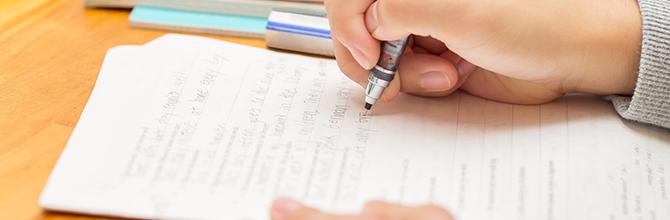 「効率的な大学の受験勉強のやり方を徹底解説!具体的なスケジュールを立てよう!」サムネイル画像