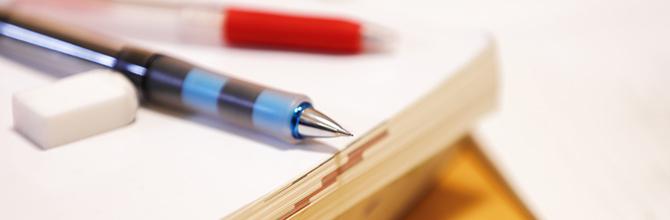 「大学受験における現代文で求められるポイントとは?おすすめの勉強法をご紹介!」サムネイル画像