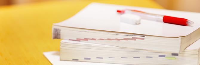 「高校入試における数学の出題傾向とは?おすすめの勉強方法及び過去問題をご紹介!」サムネイル画像