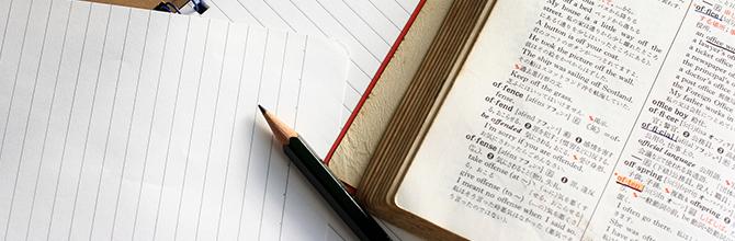 「【大学受験生向け】英語の長文読解の正しい勉強方法をご紹介」サムネイル画像