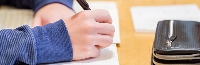 「センター漢文の対策ポイントやおすすめの勉強法をご紹介」サムネイル画像
