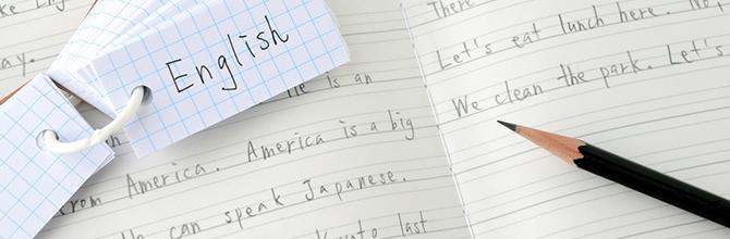 「大学受験に向けた英語の効率的な勉強法とは?短期間でできる成績の上げ方やリスニングのコツを伝授!」サムネイル画像