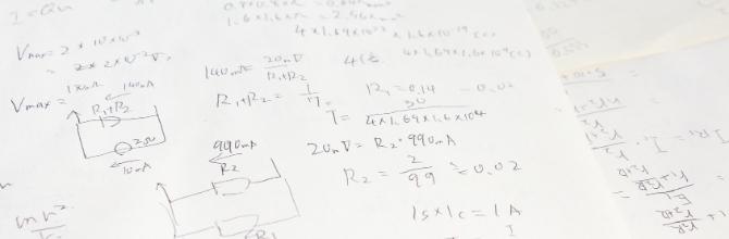 「センター物理の特徴とは?具体的な対策や勉強法についてもご紹介」サムネイル画像