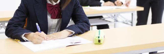 「高校の定期テスト対策に!日本史の学習ポイントや勉強法をご紹介」サムネイル画像