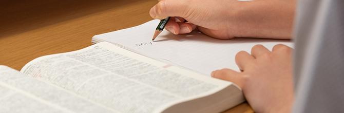 「高校入試における国語の特徴とは?具体的な勉強法についてもご紹介」サムネイル画像