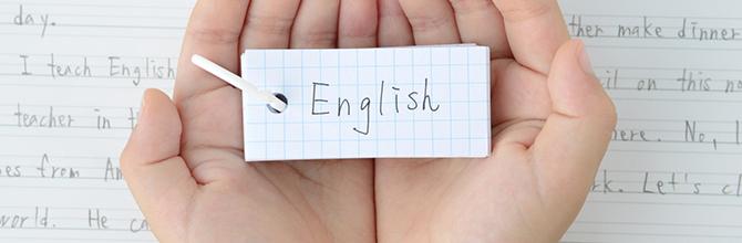 「苦手な英語を武器にする勉強法」サムネイル画像