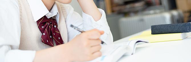 「図書館で自習をするメリットと注意点について」サムネイル画像