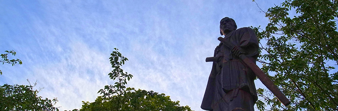 「日本史は流れを掴んで勉強しよう!どんな科目なのかその特徴についてもご紹介」サムネイル画像