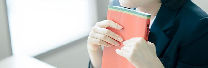 「その「赤本の勉強法」は間違っている可能性があります」サムネイル画像