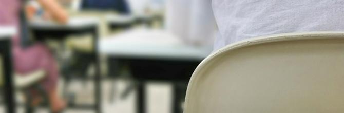 「予備校の選び方を解説!大学受験で失敗しないためのポイント」サムネイル画像