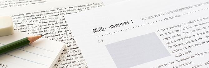 「英語が苦手な受験生に試してもらいたい勉強法」サムネイル画像