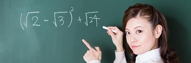 「【数学】平方根(ルート)の基礎基本をマスターしよう!」サムネイル画像