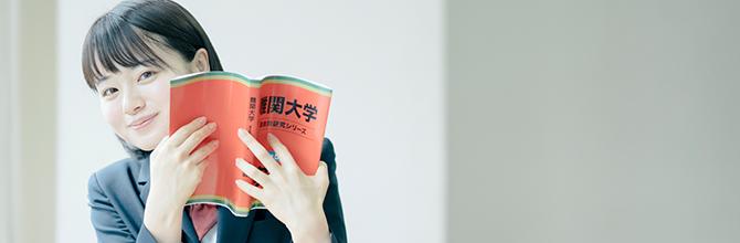 「日本史の論述対策に!合格を近づける3つの学習ステップ」サムネイル画像