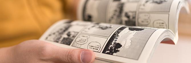 「世界史が漫画で学べる?!選び方とおすすめの漫画3つを紹介」サムネイル画像