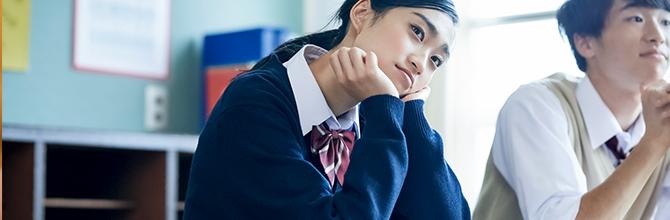 「<勉強のストレス解消法>ストレス発散して勉強効率をアップさせよう!」サムネイル画像