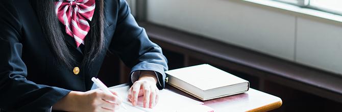 「「古文が読めない」という人に!古文を読むコツを紹介」サムネイル画像