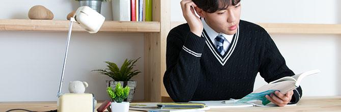 「数学が苦手な人は必見!苦手な数学を克服できる勉強法」サムネイル画像
