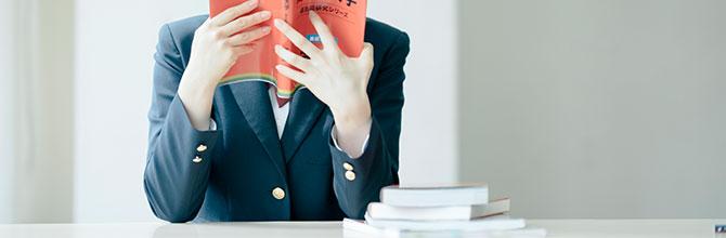 「【日本史】文学史の勉強法とおすすめの参考書を紹介」サムネイル画像