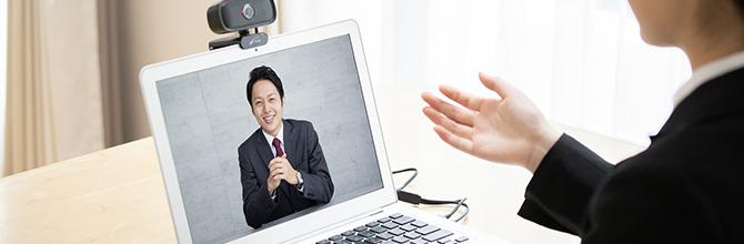 「大学入試のオンライン面接対策!押さえるべきマナーや注意点を紹介」サムネイル画像
