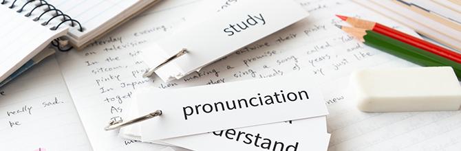 「ついに始まる大学入学共通テスト!外国語(英語)の対策方法を紹介」サムネイル画像