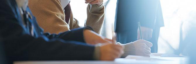 「2021年から始まる大学入学共通テストとは?以降の背景や一般選抜との違いを解説」サムネイル画像