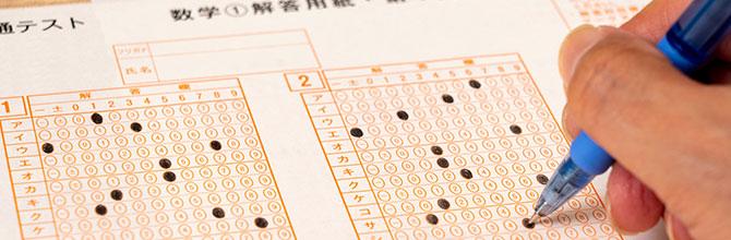 「【数学ⅠA】共通テストとセンター試験の違いについて解説」サムネイル画像