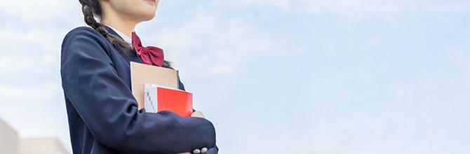 「中学生の進路|進路を決めるタイミングや志望校の決め方とは」サムネイル画像
