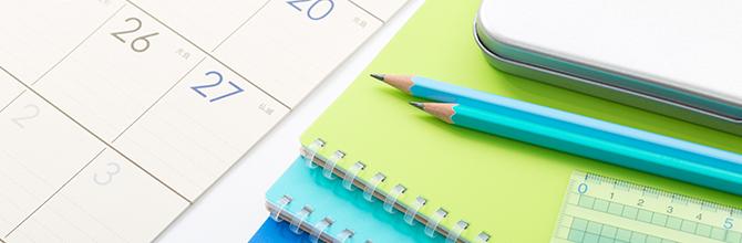「<中学生向け>定期テスト対策の勉強計画表の作り方や入れる要素を紹介」サムネイル画像