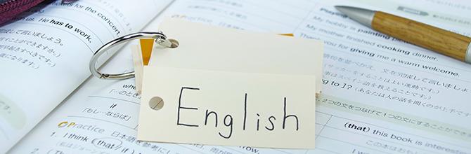 「英語のリーディング速度を上げるには?遅い理由や速度を上げるコツを紹介」サムネイル画像